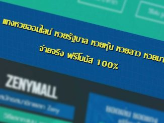 Pay-online-real-bonus-100